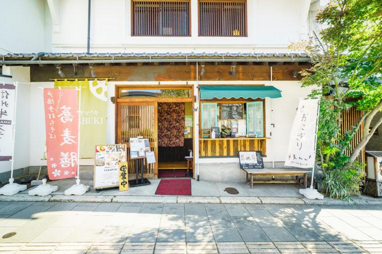四季食彩 YAMABUKI