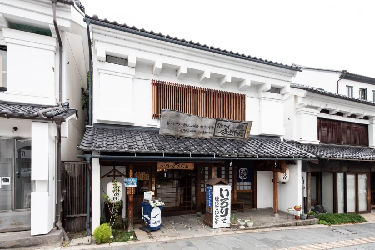 Read more about the article 小川の庄 大門店