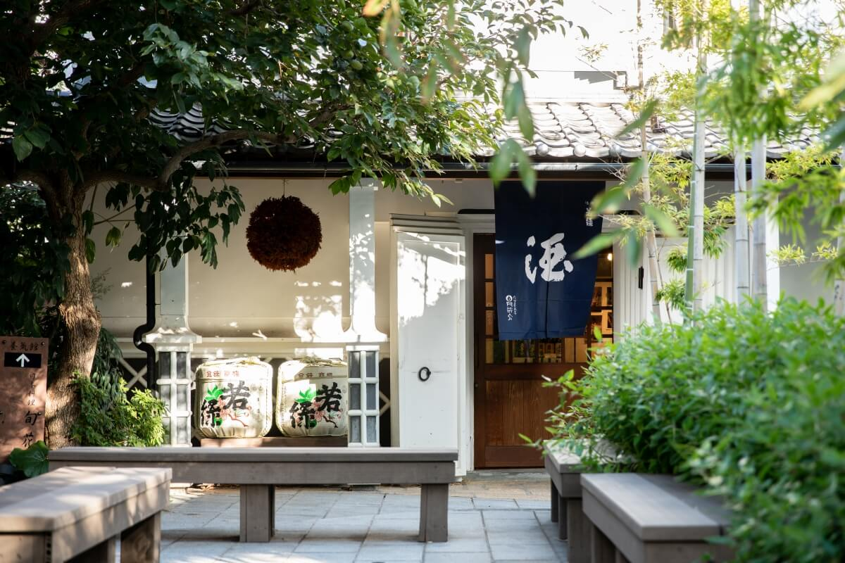 Read more about the article 酒蔵 ぱてぃお大門店